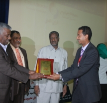 Sudanese First Accountancy Conference